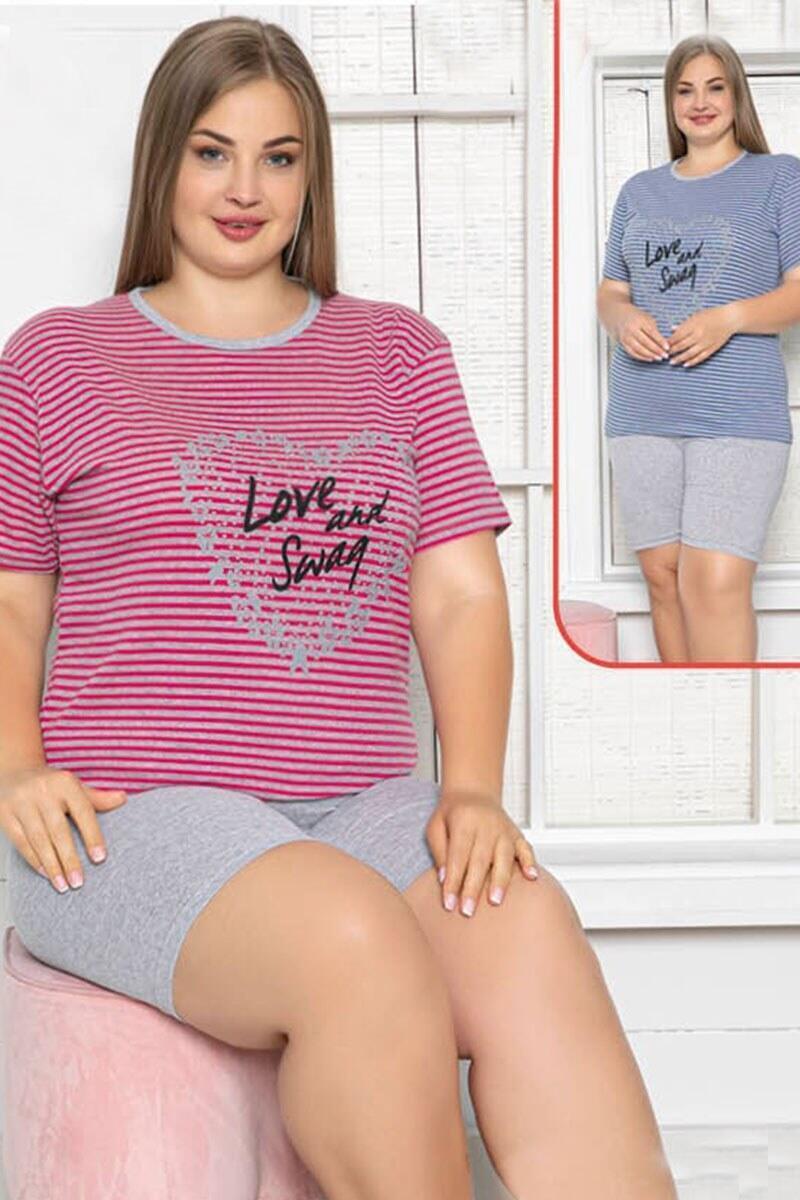 Büyük Beden Çizgili Kısa Kol Saks Pijama Takımı