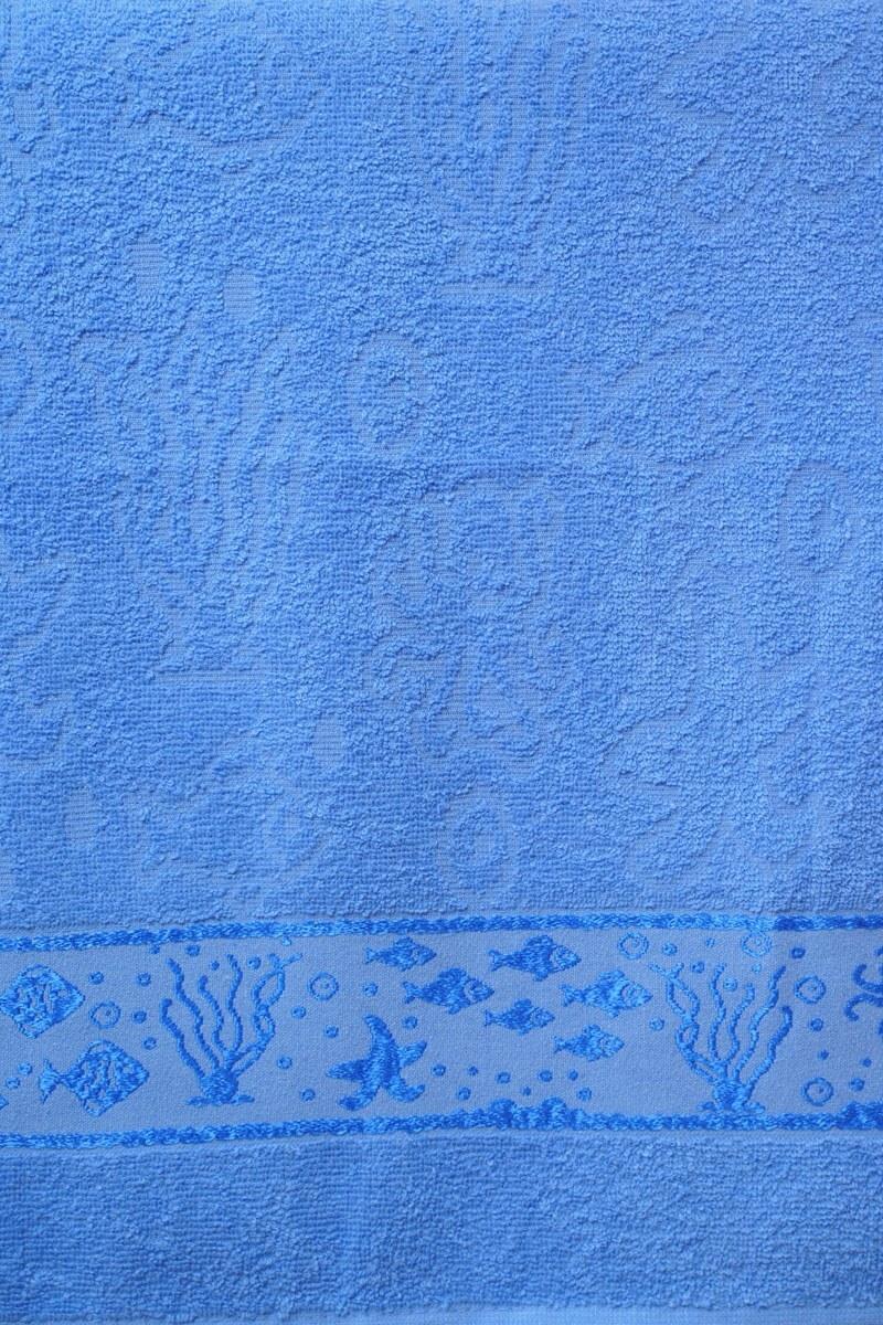 Mini Balık Desenli Mavi El Havlusu