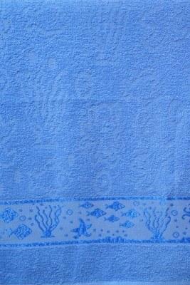 Mini Balık Desenli Mavi El Havlusu - Thumbnail